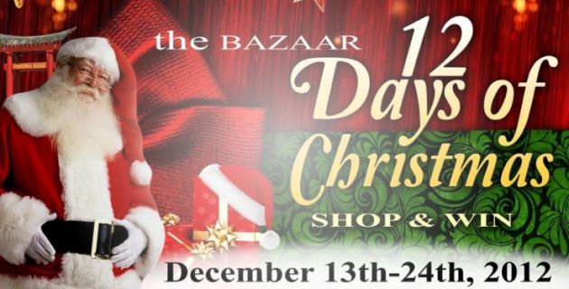 the bazaar facebook banner